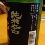アルコールと健康:身体に良い効果は?