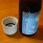 純米原酒「國権」南会津町