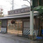 "Kura tour ""Sentoku Brewery"" Nobeoka City"