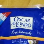 オスカーモンドのクロワッサンを焼きました!