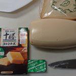 欧風「こがしマヨたまトースト」のレシピ ~低カロリーでダイエット~