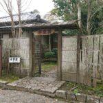 高鍋町 舞鶴公園 ~巨樹と水琴窟~